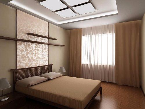 Marvelous Cortinas Modernas Para Dormitorio Moderno